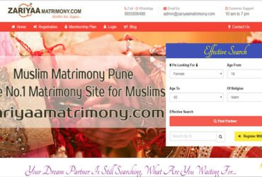 Muslim Matrimony Pune – The No.1 Matrimony Site For Muslims