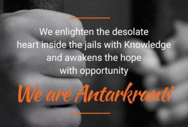 Antarkranti – NGO for Prisoner Reformation & Rehabilitation
