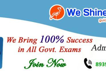 TNPSC Coaching Centre in Anna Nagar