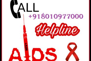 hiv advice in thiruvananthapuram : Helpline -8010-977-000
