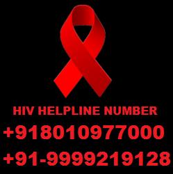 HIV helpline Number in Uttarakhand @ +91-80109-77000
