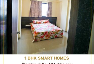 1 BHK Ready Possession Flat for Sale in Uruli Kanchan