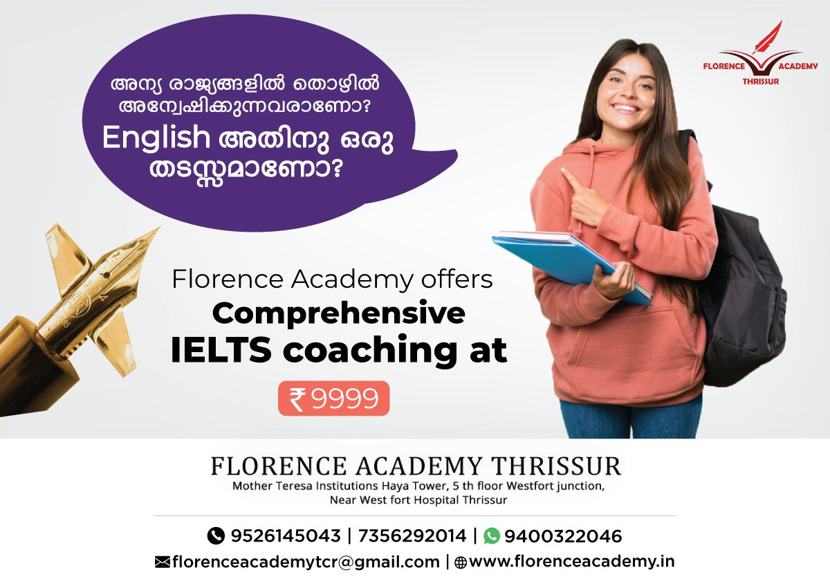 IELTS  OET Coaching In Thrissur