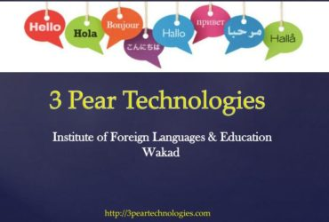 German Language Classes in Pune, Maharashtra   3Pear