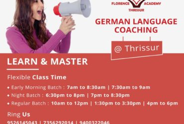 German Language Courses In Thrissur