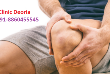 Treatment for joint pain in Bhatni ( +91-8860455545 )