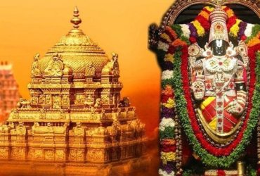Tirupati Tour Package From Chennai – Tirumalai Balaji Travels