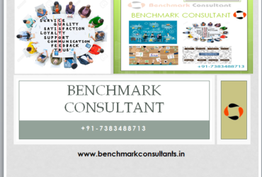 Logo Registration in Ahmedabad,Surat|Benchmark Consultant