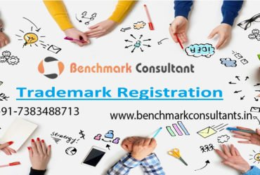 Make the Logo Registration & get Trademark Services in Ahmedabad