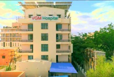 VGM Gastro Hospital | Piles treatment in coimbatore – vgmgastrocentre.com