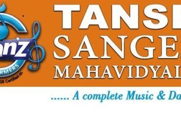 Tansen sangeet Mahavidyalaya 9999124529 Top Music Dance School