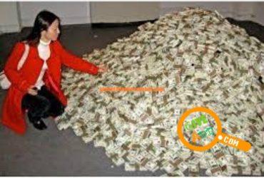 Join Illuminate Family For Money/Wealth/Power/Fame in Asia.+27782669503