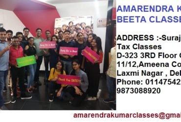 The Best CMA Coaching Classes- By AMARENDRA KUMAR SIR