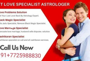 Best Astrologer All Problem Solution Pandit Ji   91+7725988830