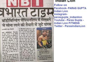 Fitness Athlete-Paras Gupta