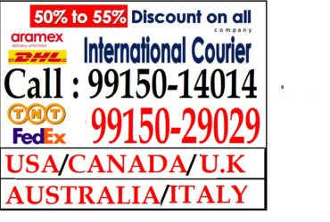 Personal Furniture Courier Ludhiana to Spain Germany Italy France Worldwide for Home Pickup Call: +919915014014
