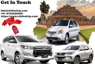 Chillontrip best car rental service in kheda