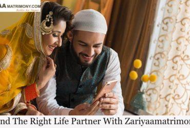 Pune Muslim Brides – Zariyaamatrimony