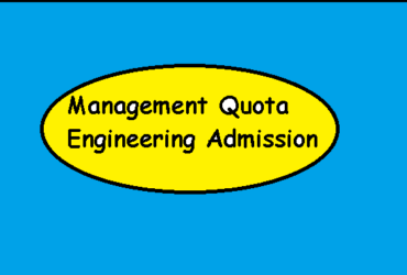 Admission in MS Ramaiah Institute of Technology
