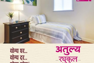 Buy your Dream Home in Pune