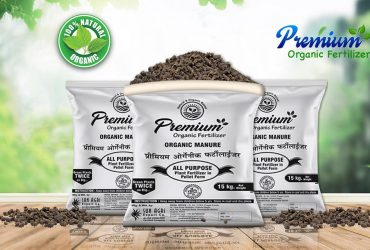 Increase the fertility of your soil by best organic fertilizers manufacturers in india.