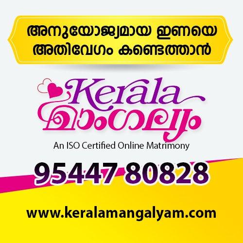 No.1 Matrimonial Site for Kerala | Free Registration