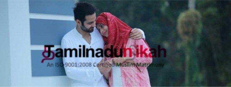 TamilNadu Muslim Matrimony   Free Registration   Tamilnadu Nikah