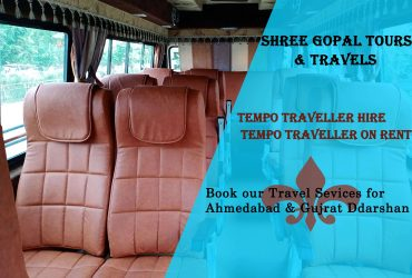 Tempo traveller hire in Ahmedabad, Gujarat | 11,14, 17 Seater