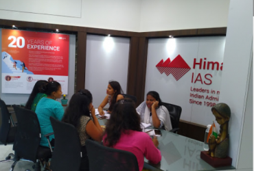 KAS Coaching Centres in Bangalore | KAS Coaching in Bangalore