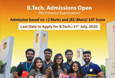 Last date to apply for b.tech : 31st july 2020