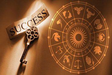 Dhanu Rashi | Dhanu Rashi Today | ಧನ್ನಸ್ಸು ರಾಶಿ | Famous Astrology