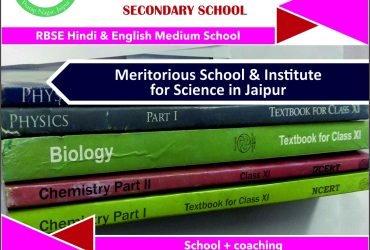 No 1 school for science