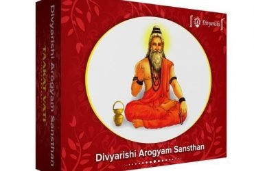 Buy Ayurvedic Medicine for Weight Gain   Teleone.in