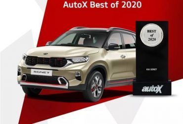 Kia Car Dealership and Showrooms – Pressana Kia