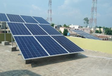Best Solar Panel Manufacturer, Traders, and Suppliers in Ldh, Punjab
