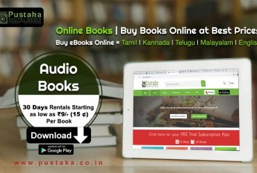 Online Library – Read eBooks & Audio Books Online – Pustaka.co.in
