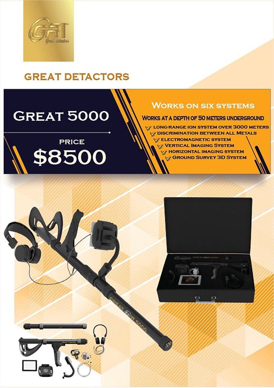 Great 5000 – detector treasures and relics Great 5000 Imaging system