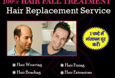 Hair Wig Shop in Delhi, Men & Women Hair Wigs