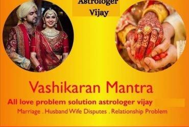 Top Astrologer in Bangalore