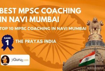 Join with MPSC Coaching Center in Navi Mumbai | JiGuruG