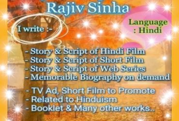 Looking For Story & Script of Hindi Film / Short Film / Web Series and Biography Writer