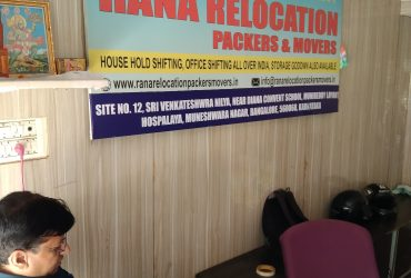 Rana relocation packers movers 7665244606
