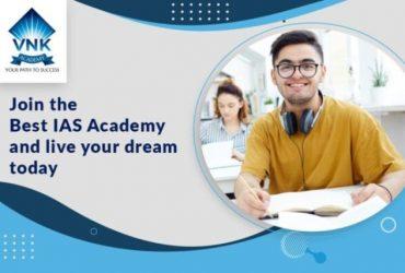 Private: Private: Best IAS Coaching Centre in Kerala