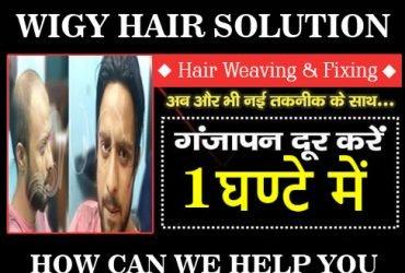 Hair Wig Shop in Delhi, Hair Patch