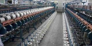 Private: Private: Textile mills in india