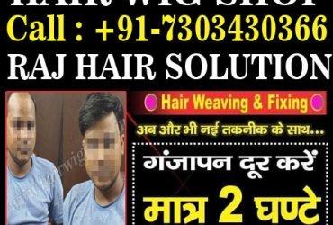 Raj Hair Wig Shop in Delhi   Hair Patch