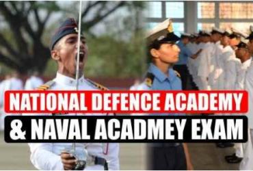 Best NDA coaching Classes in Allahabad | Crack Your Exam | Major Kalshi Classes