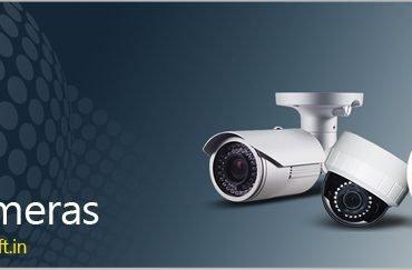 CCTV Providers | CCTV Installation | CCTV Services